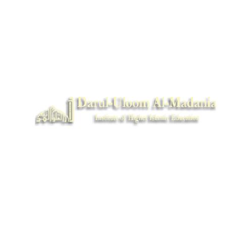Darul Uloom Al-Madania